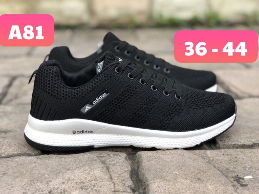 Giày Adidas Neo couple A81 đen