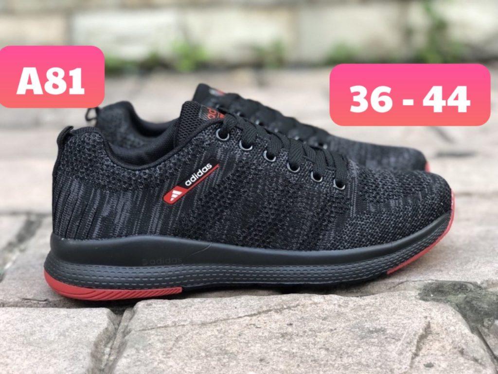 Giày Adidas Neo couple A81 đen full