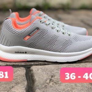 Giày Adidas Neo nữ A81 đen