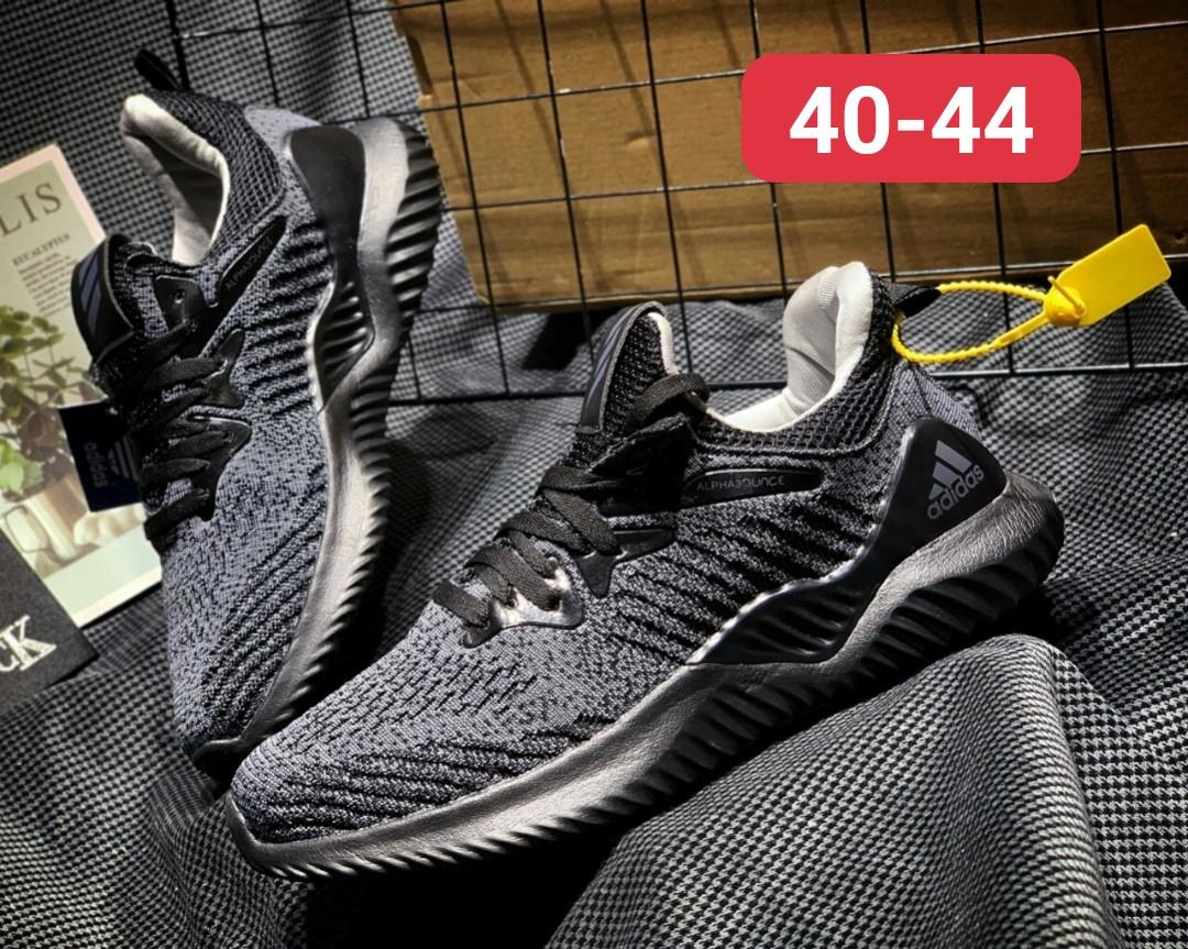Giày Adidas Alphabounce nam đen full