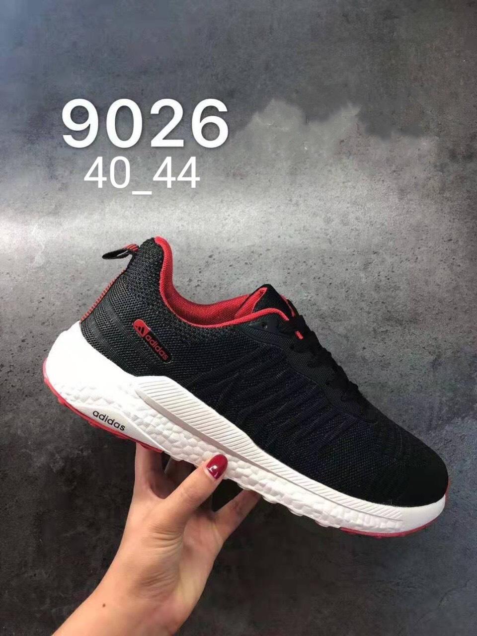 Giày Adidas Neo Nam V26 màu đen đỏ