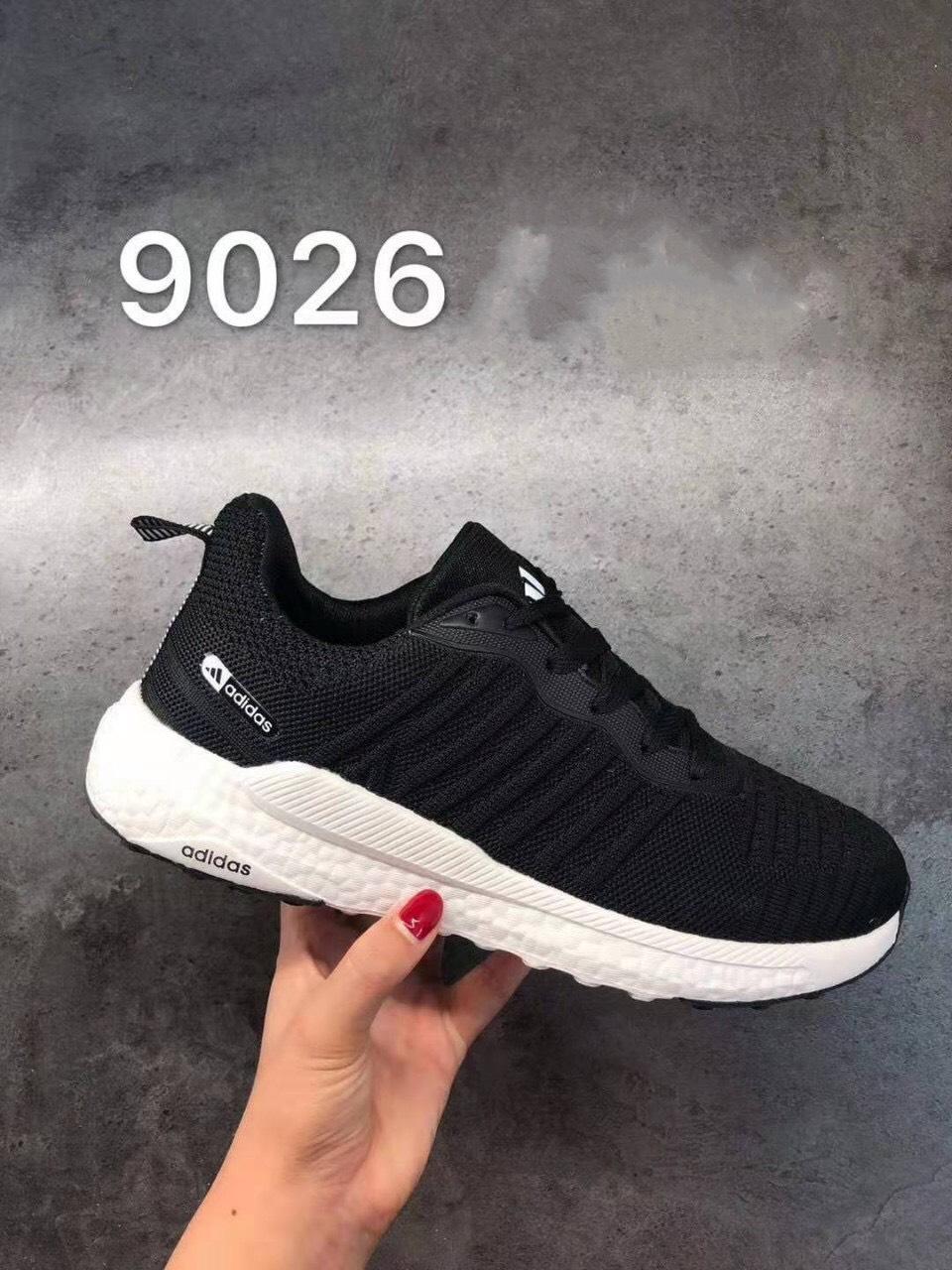 Giày Adidas Neo Nam V26 màu đen trắng
