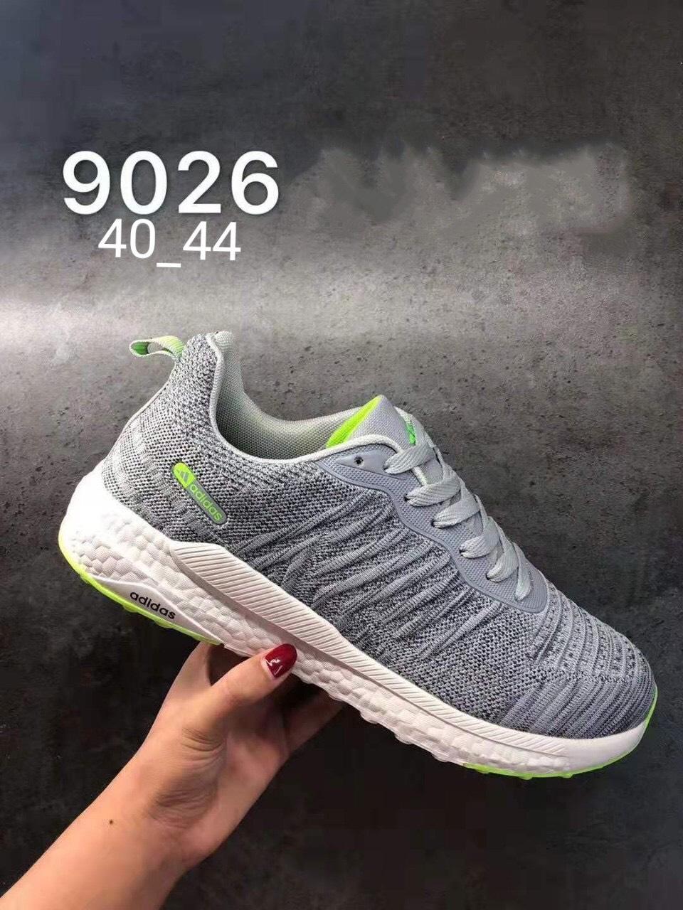 Giày Adidas Neo Nam V26 màu xám xanh