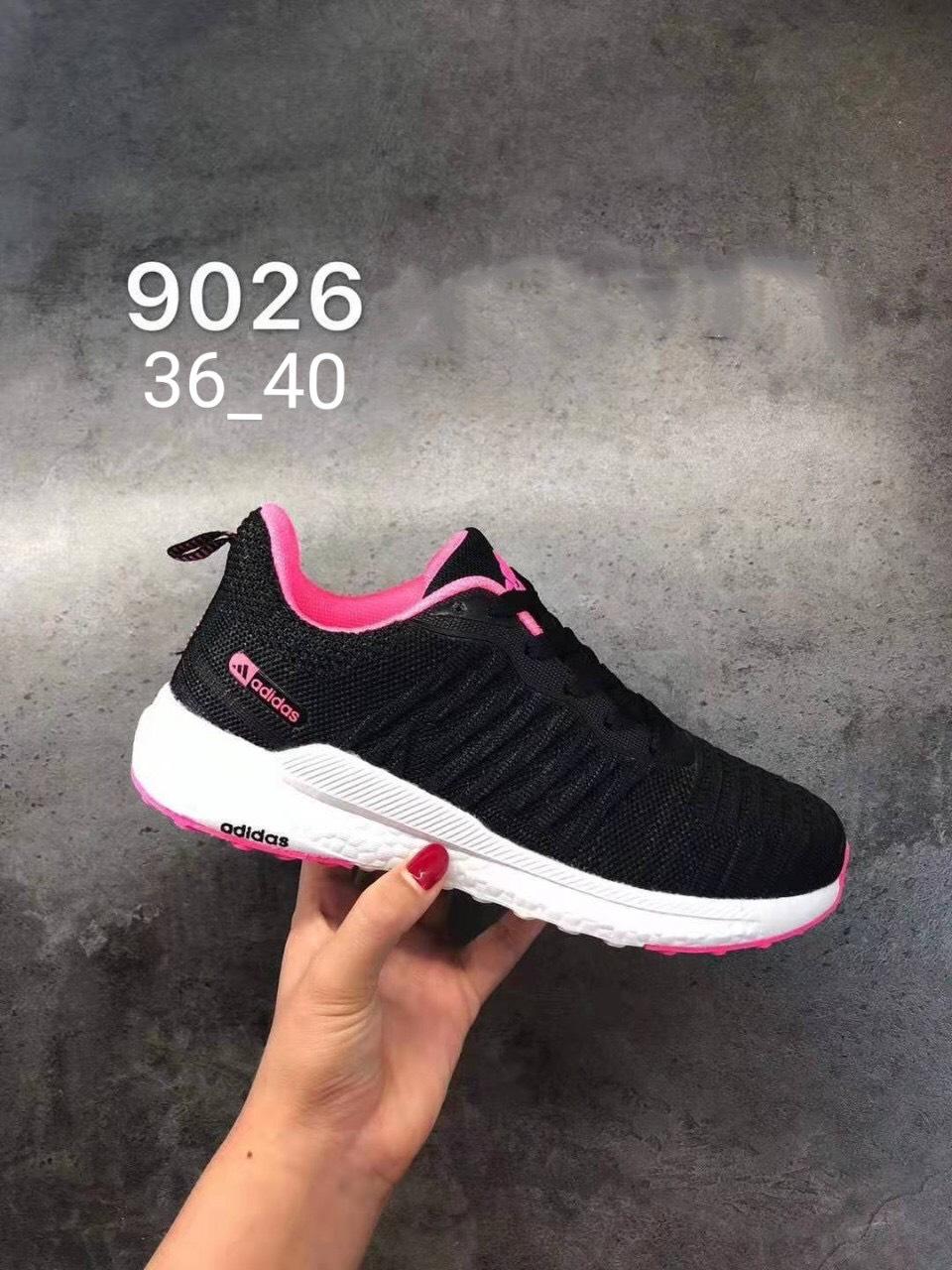 Giày Adidas Neo nữ V26 hồng