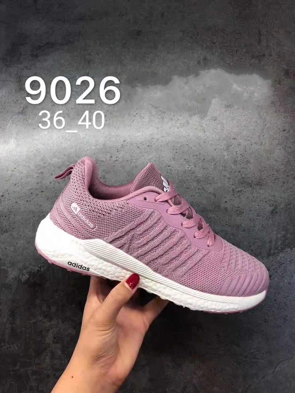 Giày Adidas Neo nữ V26 màu tím pastel