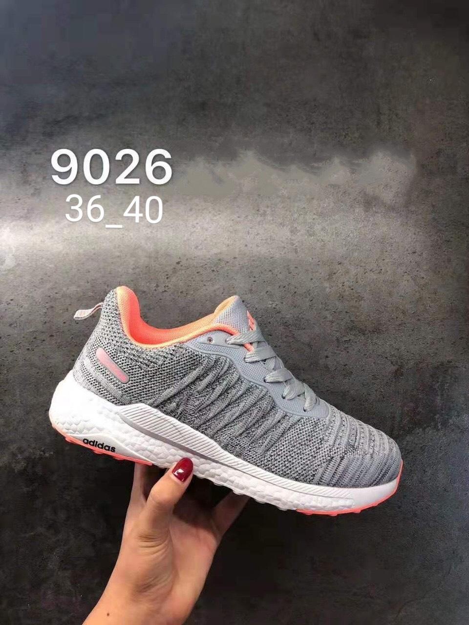 Giày Adidas Neo nữ V26 màu xám cam