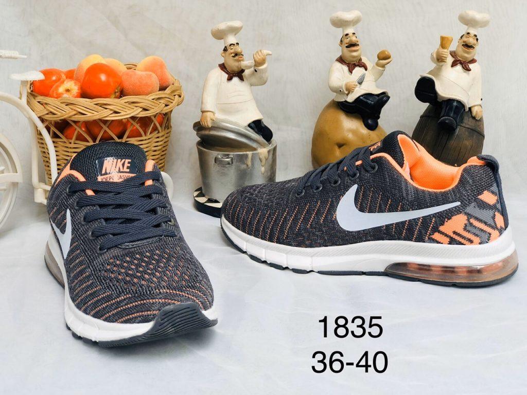 Giày Nike Air nữ F13 màu cam